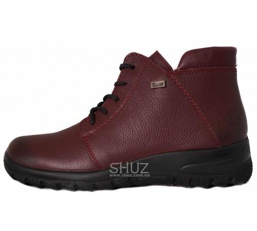 Ботинки женские Rieker Z7116-35
