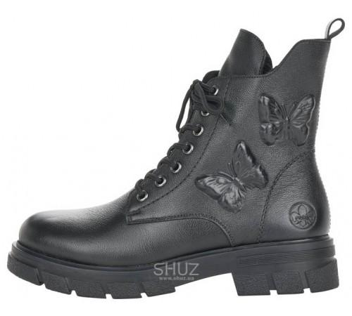 Ботинки женские Rieker Z9113-00