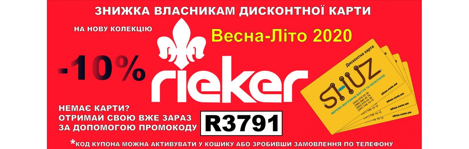 Rieker coupon ss20